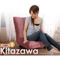 【森昂】Kitazawa (厚)和室椅-14段調節(Pink) 沙發/椅子/沙發床/L型/布沙發/躺椅/國王椅/休閒