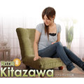 【森昂】Kitazawa (厚)和室椅-14段調節(Green) 沙發/椅子/沙發床/L型/布沙發/躺椅/國王椅/休閒
