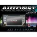 音仕達汽車音響 AUTONET JCE62-SX4 鈴木SUZUKI 專用機 7吋觸控DVD HD數位/導航王/ 藍芽主機 完工價