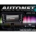 音仕達汽車音響 AUTONET 豐田 TOYOTA JCE62-VIOS NEW 專用機 觸控 數位/導航王/藍芽/倒車 完工價