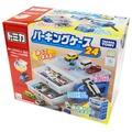 TAKARA TOMY 多美小汽車收納盒.新停車場提盒-TW49477