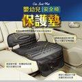 車資樂㊣汽車用品【2392】3D 嬰幼兒安全椅/兒童安全帶增高座墊 座椅保護墊