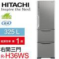 【 大林電子 】 Hitachi 日立 325公升 三門右開冰箱 RH36WS 《 24期0利率 免運費 》