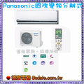Panasonic國際牌【CS-LX36A2/CU-LX36HA2】分離式冷氣變頻冷暖【德泰電器】*安裝費另計*