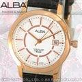 CASIO手錶專賣店 國隆 ALBA精工 雅柏手錶 AH7510X1 亮麗玫瑰金氣質女錶 全新品 開發票 保固一年