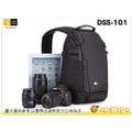 [12期0利率,免運費] 美國 Case Logic DSS-101 單眼相機包 斜背包 ipad 腳架 平板 D5300 A7R A7S D800 5D3 700D