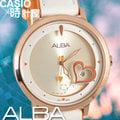 CASIO 時計屋 SEIKO ALBA亞柏 AG8376X1 玫瑰金 愛心造型日期窗 皮革女錶 全新有保固 附發票~