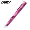 《LAMY SAFARI 2013 狩獵者系列 限量復刻版 桃紅色鋼筆》