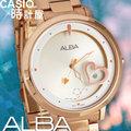 CASIO 時計屋 SEIKO ALBA亞柏 AG8364X1 玫瑰金俏皮指針女錶 防水30米 全新有保固 附發票~