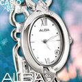CASIO 時計屋 SEIKO ALBA亞柏 AH7481X1 典雅銀白造型羅馬數字女錶 防水30米 全新有保固 附發票~