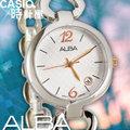 CASIO 時計屋 SEIKO ALBA亞柏 AH7707X1 優雅銀白造型手環女錶 防水50米 全新有保固 附發票~