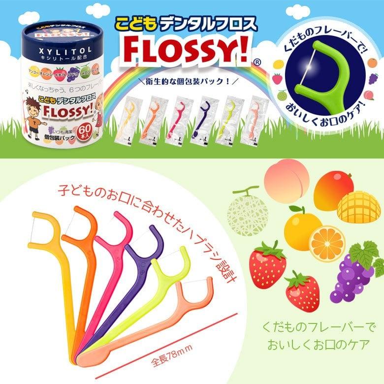 日本阿卡將 XYLITOL FLOSSY 兒童牙線/水果牙線 60支入 1歲起 *db小舖*