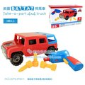 ★衛立兒生活館★美國【B.Toys】悍馬車 Battat系列