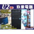 3年保 到府收送『嘉義U23C 全新開發票』ASUS 華碩 G1820 商用電腦 BM1AD-G18200440 G1820/4G/500G 商務電腦 文書機