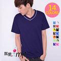 【A130】台灣製MIT 抗菌抗UV 3M中空紗排汗衫V領短袖T恤 排球衣 團體制服 班服 多色可選(深藍色區)