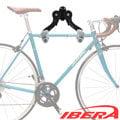 小花百貨 ~ IBERA 自行車專用20-29吋停車壁掛架