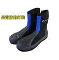 【碧海藍天】ADISI 水上活動長筒防滑釘鞋/潛水鞋/溯溪鞋---AS14051