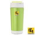【鍋寶】品味多功能隨身杯350CC(靚綠)L-IKH-70535-1