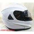 《福利社》M2R OX2 OX-2 OX 2 素色 白色 下巴可掀式 安全帽 內藏墨鏡 汽水帽 可樂帽 全罩 內襯可拆洗