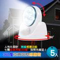 【團購殺很大】360度旋轉調整感應燈/壁燈/照明燈【5入】