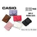 【eYe攝影】CASIO EX-ZR1000 ZR1000 ZR1200 兩件式復古皮套 相機包 桃紅 粉紅 咖啡 黑色 白色 另有 電池 充電器