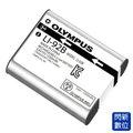 ★閃新★OLYMPUS Li-92B 原廠鋰電池 原廠電池(Li92B同Li90B,TG1/TG2/TG3/TG4/TG5/XZ2/SP100EE用,元佑公司貨)