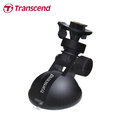 Transcend 創見 TS-DPM1 吸盤式支架 (DrivePro 200 行車記錄器專用)