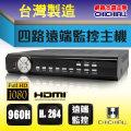 【CHICHIAU】4路 H.264 960H 專業版高畫質遠端數位監控錄影機-DVR 監控錄影主機 監視器