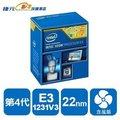 INTEL 盒裝Xeon E3-1231V3 CPU