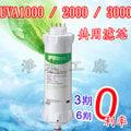 《免運費》《分期0利率》3M淨水器 UVA1000 / UVA2000 / UVA3000紫外線殺菌淨水器濾心 3CT-F022-5