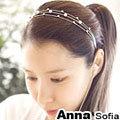 【AnnaSofia】三線點鑽珠 韓式髮箍(銀系)