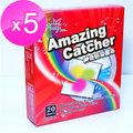 Amazing Catcher神奇防染魔布5盒組