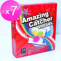 Amazing Catcher神奇防染魔布7盒組