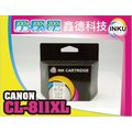 【INKU】★Canon 環保墨水匣 CL-811XL 811 彩色 IP2770/MP268/MX328/MX338/MP258 / MP276 / MP496