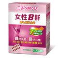 《三多士》三多女性B群鐵&鎂強化錠(60錠/盒) x2盒