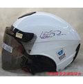《福利社》長進 ASIA A609 A-609 加大 含鏡片 白色 THUNDER雷電擾流 半罩 雪帽 非瓜皮帽 雪帽 2分之1 安全帽 內裡可拆洗