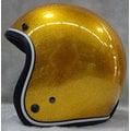 《福利社》商楊 SY 812 812A 金蔥 金 騎士帽 復古帽 4分之3 半罩 安全帽 三角 內襯全可拆
