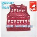 SNOOPY SW304067 針織背心 70cm~100cm 紅