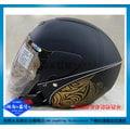 《福利社》 ZEUS 瑞獅 ZS 202D T39 彩繪 消光黑 貝殼型 3/4罩 安全帽 四分之三帽 半罩式 內襯全可拆洗