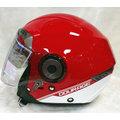 THH T314 314 A+ #1  紅白 飛行帽 安全帽 內襯全可拆洗 雙層鏡片半罩安全帽