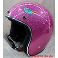 《福利社》 ZEUS 瑞獅 ZS 382 單色金蔥 粉紅 半罩 4分之3 安全帽 騎士帽 復古帽 內襯全可拆 3/4罩