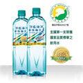 ●台鹽海洋鹼性離子水1500ml-1箱(12瓶) *黑貓配送*【豬豬本舖】