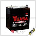 938嚴選 YUASA 湯淺 36B20R CMFII NS40Z 免保養免加水 汽車電池 電瓶 好幫手 PRONTO