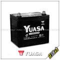 938嚴選 YUASA 湯淺 70B24L 免保養 汽車電池 電瓶 NISSAN LIVINA SENTRA