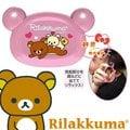 《軒恩株式會社》懶懶熊 日本San-x 拉拉熊 大頭造型 隨身穴道 按摩器 489522