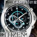 CASIO 時計屋 CITIZEN星辰錶 AN8040-54L 海洋藍鯊石英男錶 日常生活防水 全新 保固