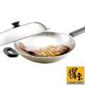 【鍋寶】煎大師奈米不銹鋼炒鍋-單柄36cm SGD-236