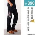 CS衣舖 側口袋 日系造型刺繡 中直筒 伸縮牛仔褲 工作褲 7008