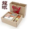 【蜂蜜世界】台灣嚴選龍眼蜂蜜1500公克+250公克禮盒