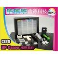 【INKU】★HP、Canon 專用連續供墨套件 穩壓瓶 連供 改機 單向閥